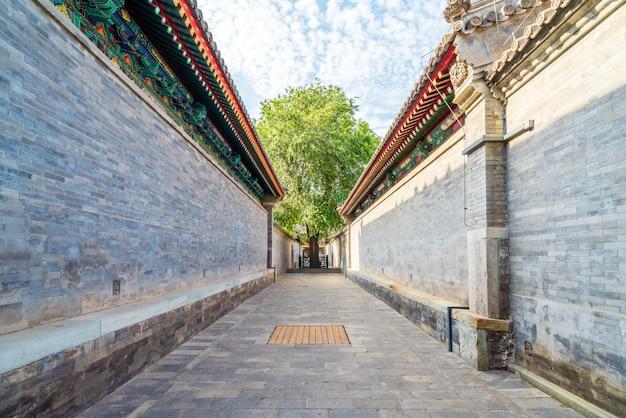 Allée traditionnelle à beijing, en chine Photo Premium