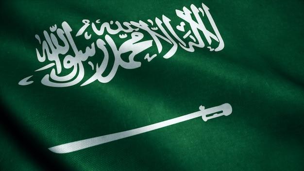 Animation 3d du drapeau de l'arabie saoudite. drapeau réaliste de l'arabie saoudite ondulant dans le vent. Photo Premium