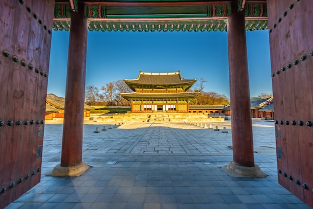 Architecture du palais changdeokgung dans la ville de séoul Photo gratuit