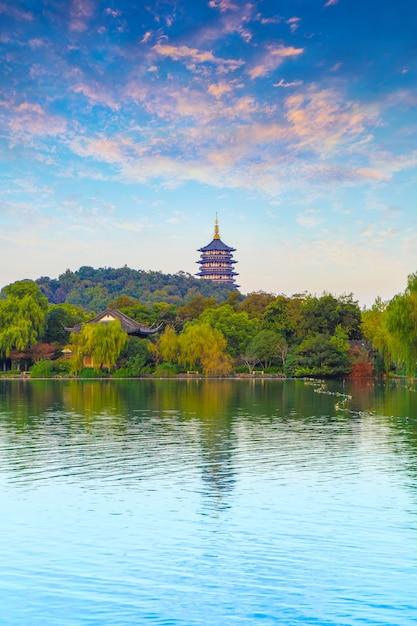 Architecture de la pagode de la tour de paysage panoramique Photo gratuit