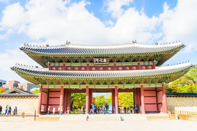 Architecture à palais de changdeokgung à séoul en corée Photo gratuit