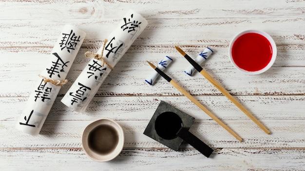 Arrangement D'éléments D'encre Chinoise Photo gratuit