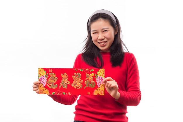 Asiatique bannière cheongsam fond porcelaine Photo gratuit