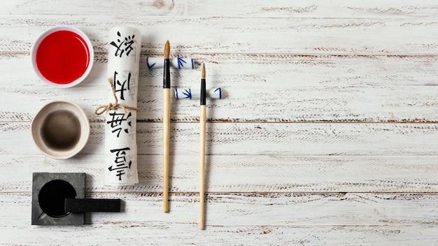 Assortiment D'éléments D'encre De Chine Avec Espace Copie Photo gratuit
