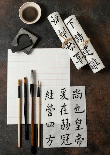 Assortiment D'éléments D'encre De Chine à Plat Photo gratuit