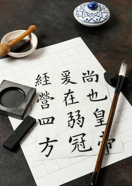 Assortiment D'éléments D'encre Chinoise à Angle élevé Photo gratuit