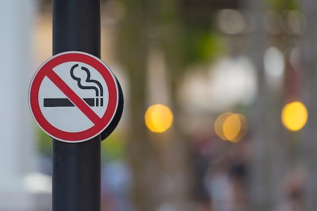Aucun fond de signe de fumer Photo Premium