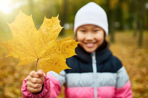 L'automne Est Arrivé Photo gratuit