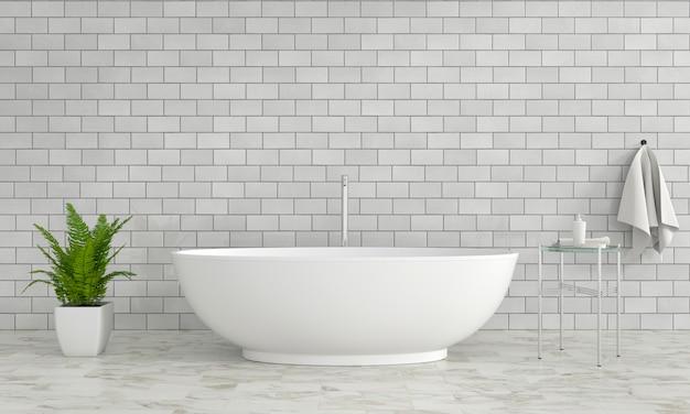 Baignoire intérieure Photo Premium