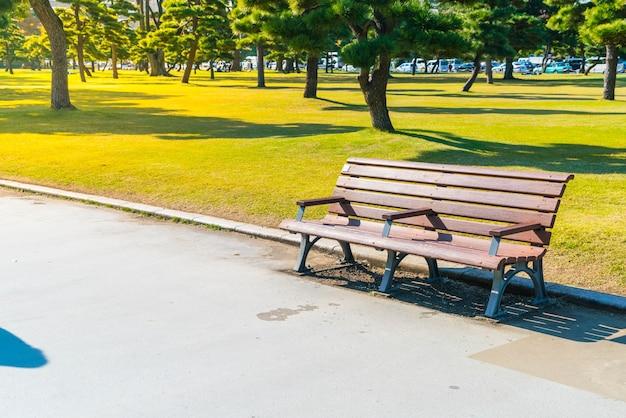 Banc Dans Le Parc D'automne Photo gratuit