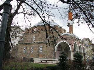 Bashi Mosquée De Banja Construire En 16 Siècle. Photo gratuit