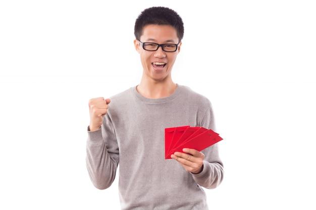 Beau fond porcelaine argent rouge Photo gratuit