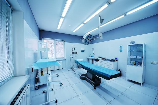 Bel intérieur d'une opération chirurgicale Photo Premium