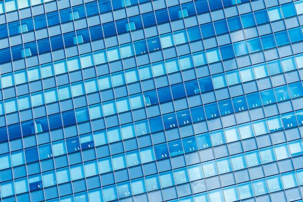 Belle architecture bureau entreprise avec la forme de la fenêtre Photo gratuit