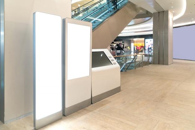 Boîte à lumière avec centre commercial de luxe Photo Premium