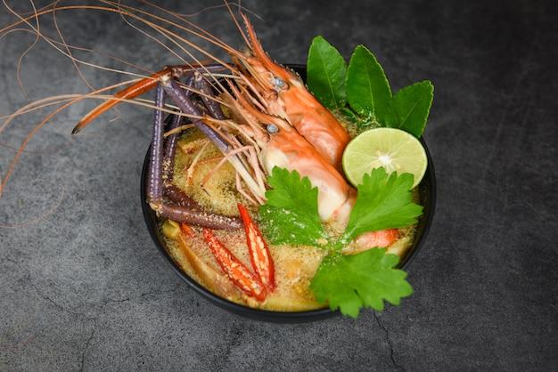Bol De Soupe épicé Aux Crevettes Avec Des Ingrédients Aux épices - Fruits De Mer Cuits Avec Soupe Aux Crevettes, Cuisine Thaïlandaise, Cuisine Asiatique Traditionnelle, Tom Yum Kung Photo Premium