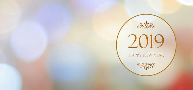 Bonne année 2019 sur fond flou bokeh abstraite Photo Premium