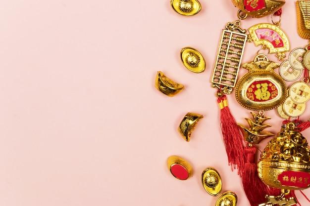Bonne décoration de nouvel an chinois sur fond rose Photo Premium