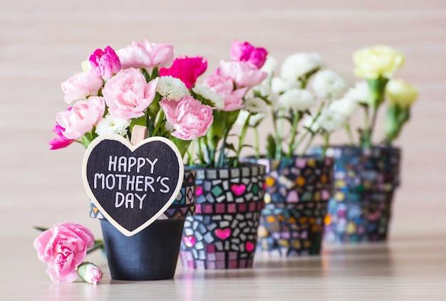 Bonne fête des mères Photo Premium