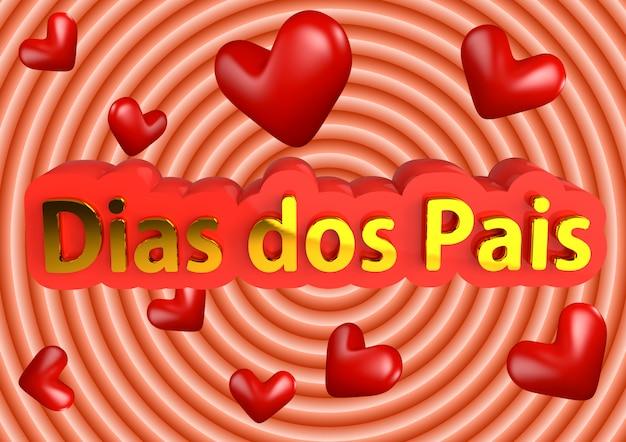 Bonne fête des pères en portugais. timbre promotionnel brésilien Photo Premium