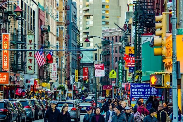 Boutique trottoir après-midi d'affaires publicité Photo gratuit