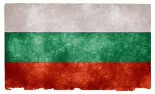 Bulgaria flag grunge Photo gratuit