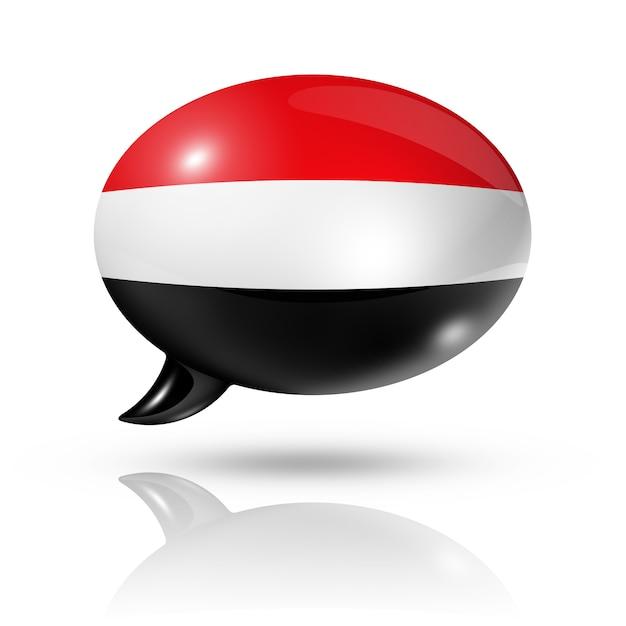 Bulle De Dialogue Drapeau Du Yémen Photo Premium