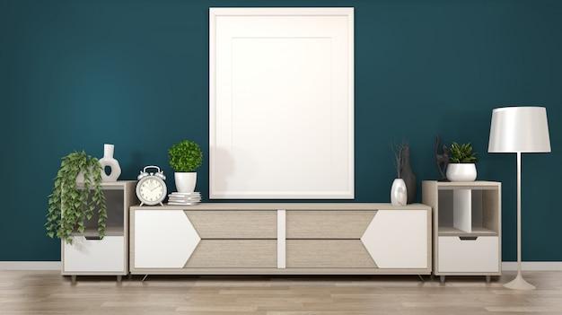 Cadre sur les armoires en bois tv dans une pièce vert foncé et decoration.3d rendering Photo Premium