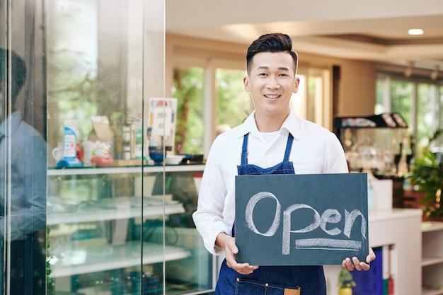 Café D'ouverture Des Entrepreneurs Photo Premium