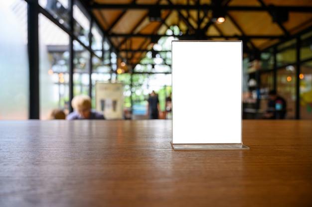 Carte de tente de cadre de menu Photo Premium