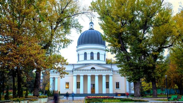 Cathédrale Centrale De La Nativité à Chisinau, Moldavie Photo gratuit