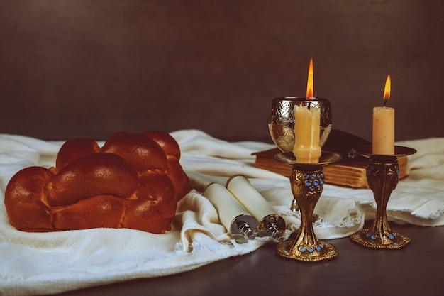 Challah au four saint shabbat shalom rituel du sabbat juif traditionnel Photo Premium
