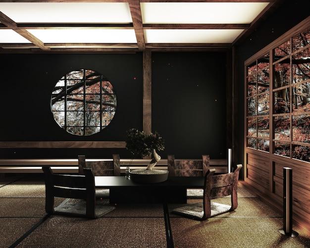 Chambre design à la japonaise. rendu 3d Photo Premium