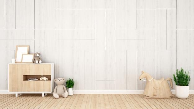 Chambre d'enfant ou chambre d'enfant sur ton blanc pour la décoration d'intérieur Photo Premium