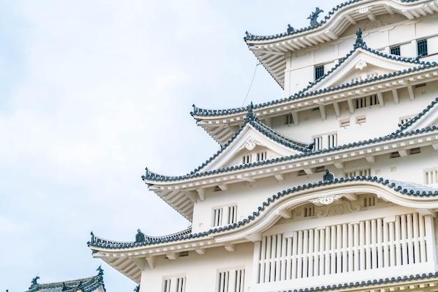 Château de himeji dans la préfecture de hyogo au japon, patrimoine mondial de l'unesco Photo Premium