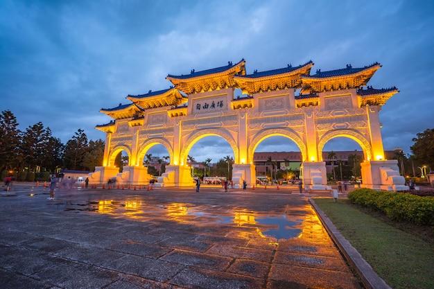 Chiang kai-shek memorial hall, emblème de la ville de taipei, taiwan Photo Premium
