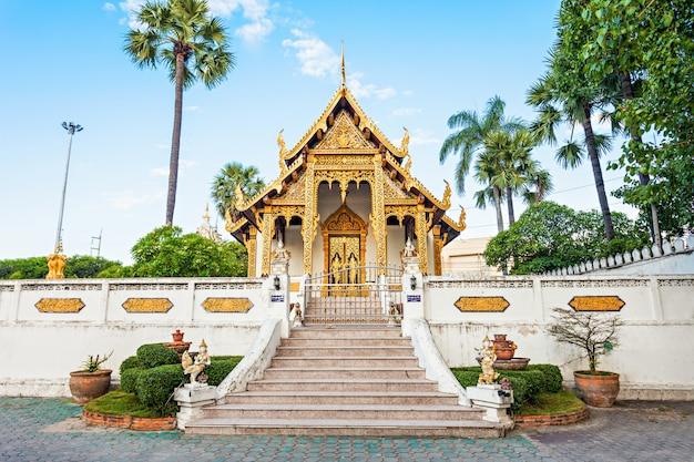 Chom thong worawihan Photo Premium