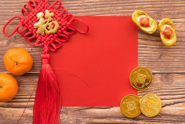 Composition du nouvel an chinois avec fond Photo gratuit