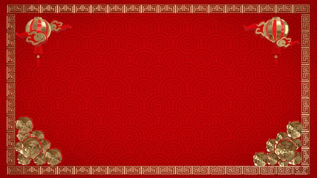 Concept De Rendu 3d. Happy Chinese - China New Year 2020. Focus Sur La Couleur Or Et Rouge. Photo Premium