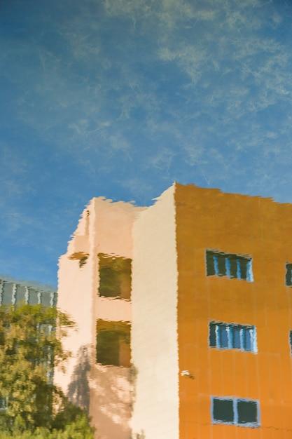 Construction De La Ville Photo gratuit