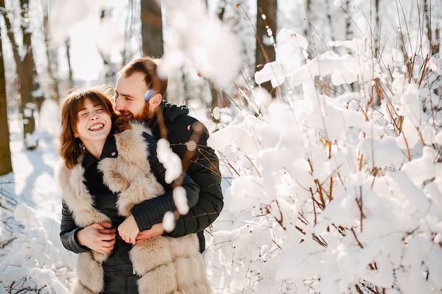 Couple ensoleillé Photo gratuit