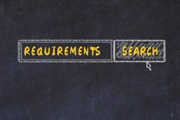 Croquis du tableau de craie du moteur de recherche. concept de recherche d'exigences Photo Premium