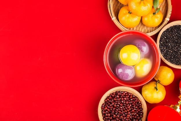 Cuisine Du Festival Des Lanternes Chinoises Photo Premium