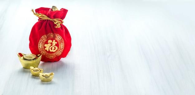 Décoration du nouvel an chinois, paquet de tissu rouge ou ang pow à la chinoise Photo Premium