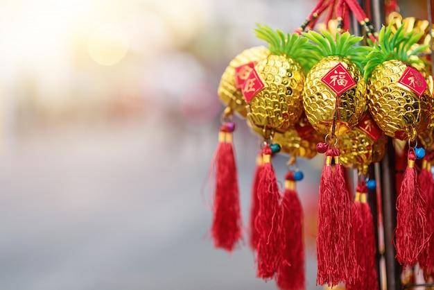 Décorations Du Festival Du Nouvel An Chinois. Photo Premium