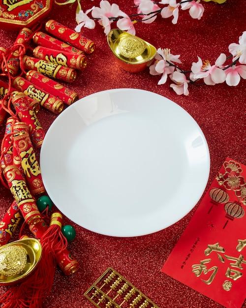 Décorez Le Festival Du Nouvel An Chinois Sur Rouge Photo Premium