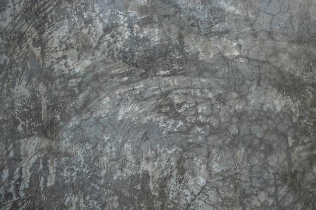 Détails du fond de béton et de ciment Photo Premium