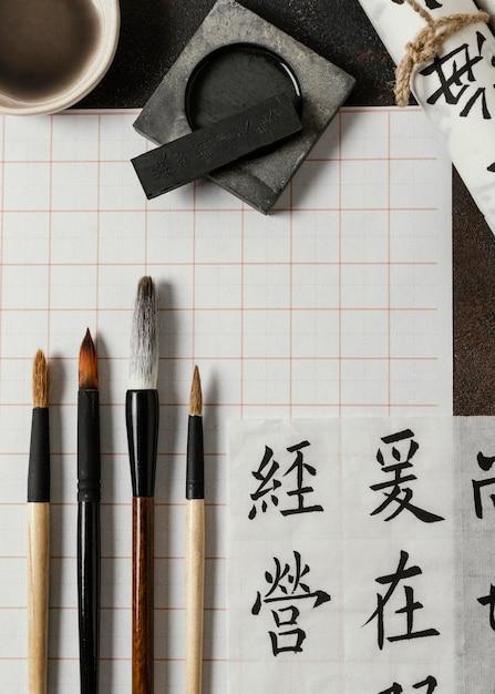 Disposition D'éléments D'encre Chinoise à Plat Photo gratuit