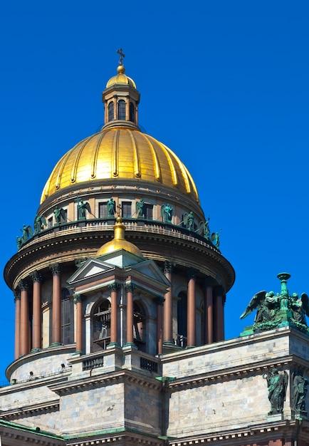 Dôme de la cathédrale saint isaac Photo gratuit