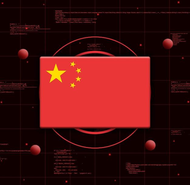 Drapeau De La Chine Avec Des éléments Technologiques Réalistes, Rendu 3d Photo Premium